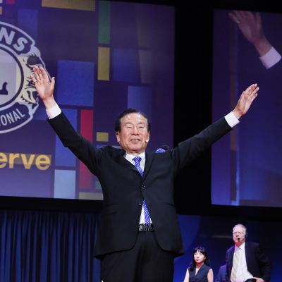 Presidential Awards Initiatives Lions Clubs International
